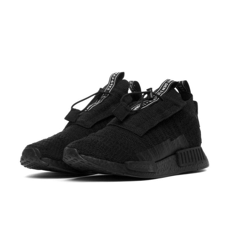 adidas-nmd-ts1-primeknit-gtx