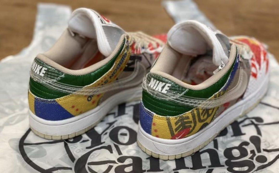Nike Dunk Low Thank You for Caring DA6125-900