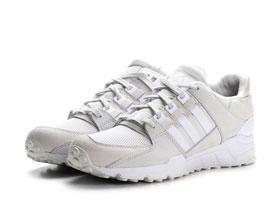 5 Top Sneaker für unter 100€