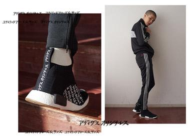 adidas_united_arrowsVB
