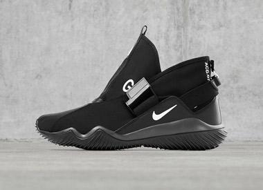 Nike_ACG_07_Kmtr_VB
