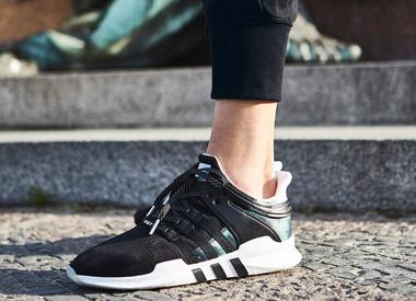 adidas-Originals-EQT-Support-ADV-Berlin_VB