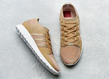 adidas_pushat_VB