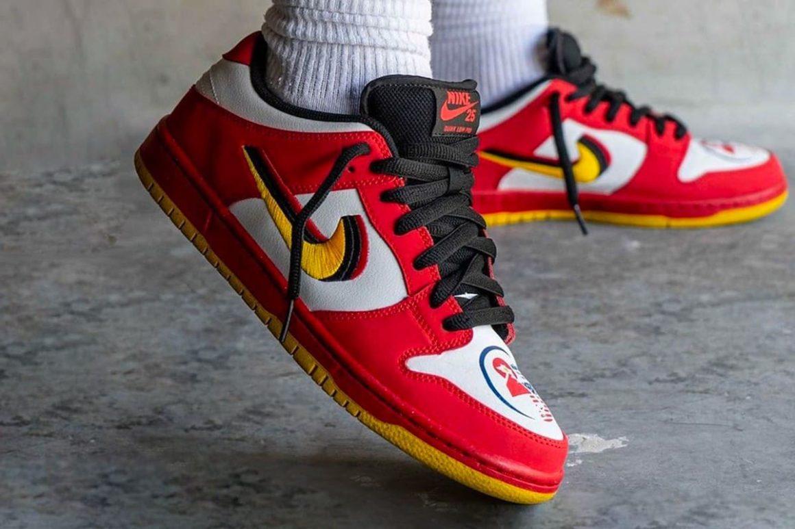Nike SB Dunk Low Vietnam VH2020-PMO