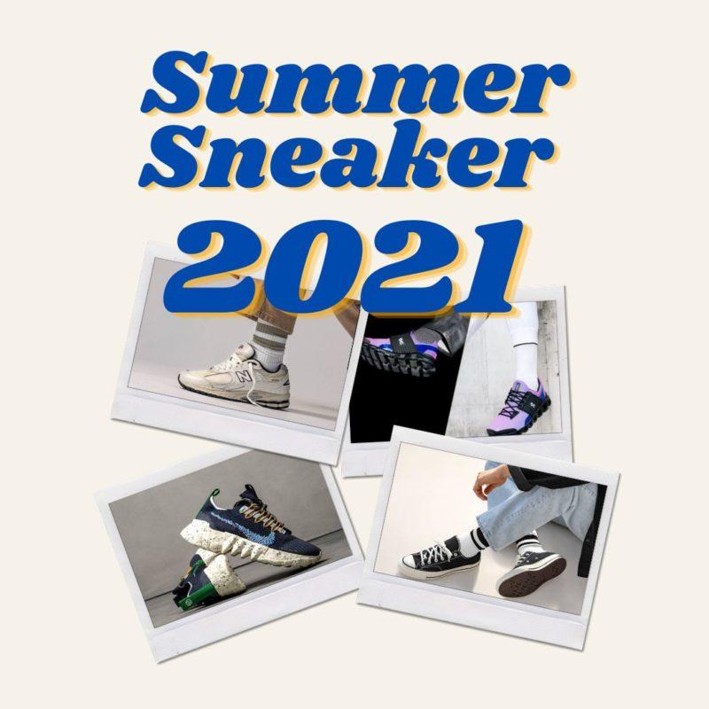 Herren-Sommer-Sneaker-Trends-2021