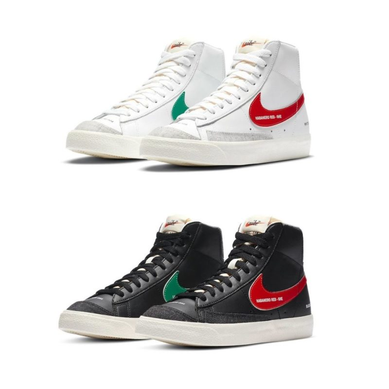 Nike Blazer Mid Color Code Pack