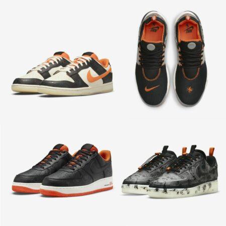 Nike Halloween Pack 2021 Titel