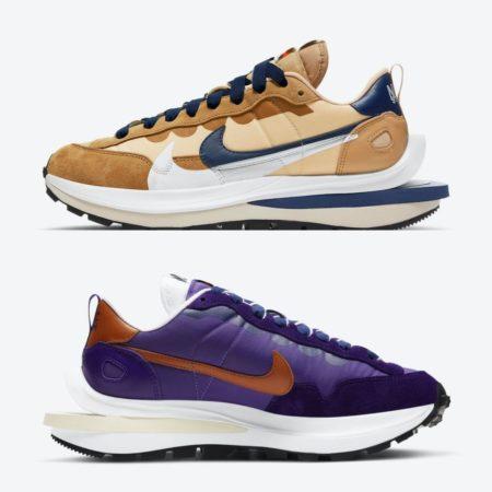 Sacai x Nike VaporWaffle Sesame Dark Iris