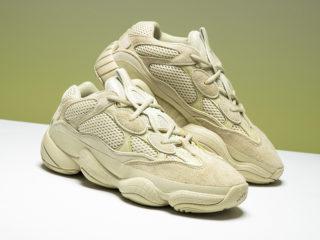 adidas-yeezy-500-super-moon-yellow