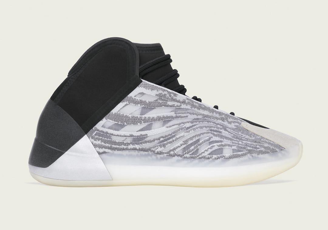 adidas-yeezy-basketball-bsktbl-quantum-qntm-q46473-fz4362
