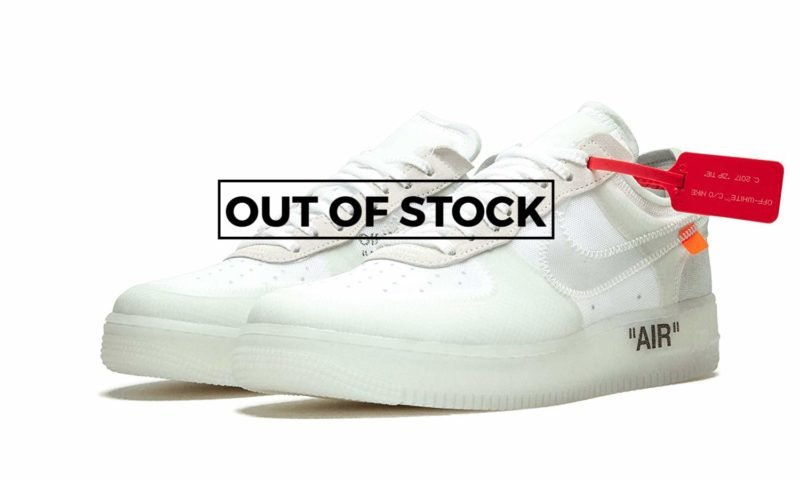 Out Of Stock Sneakers