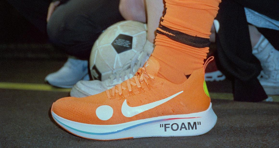 nike-off-white-football