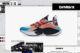 nike-sportswear-concepts-d-ms-x-signal-AT5303-800